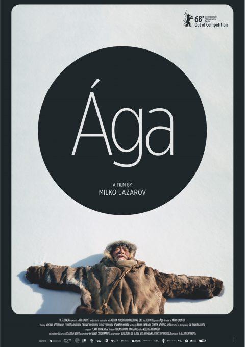 Ága Poster